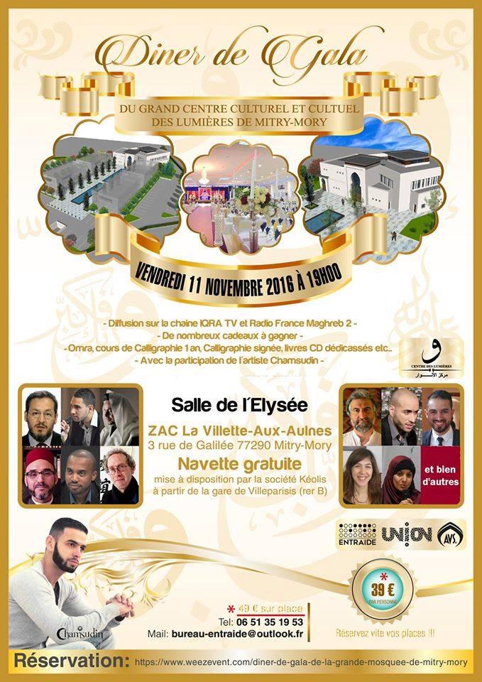 Dîner de Gala du Centre des Lumières - 11 Novembre 2016