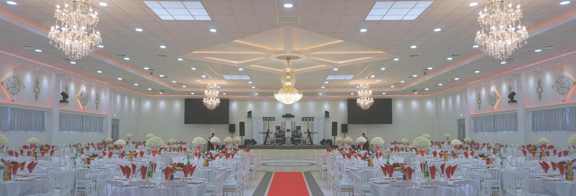 Elysee Mariage Location De Salle De Reception Pour Mariage